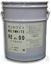 Molywhite Grease 16 kg Pail 5 Gallon Bucket